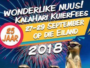 Kalahari Kuierfees Upington